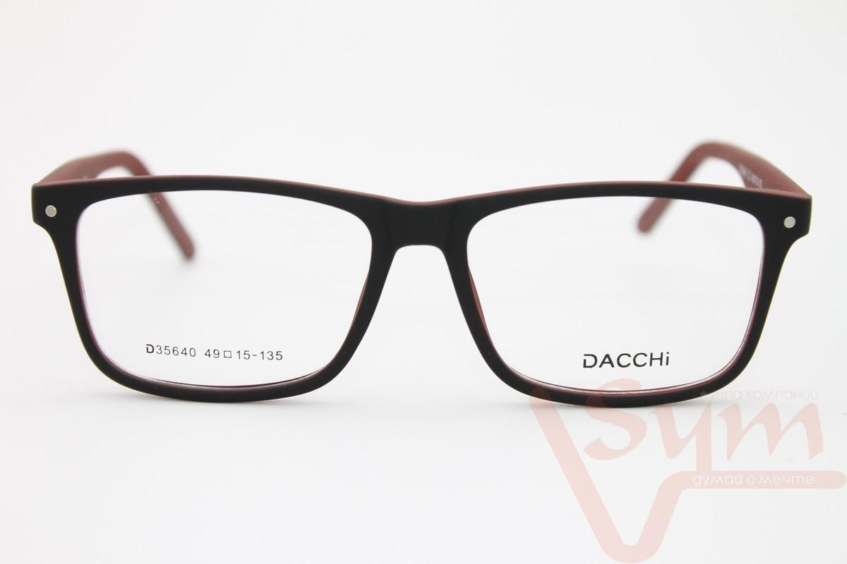 Оправа Dacchi D35640 C2