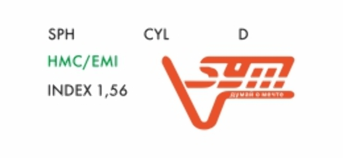 Аст. HMC/EMI IN-1.56 Green Sph (-) 10.25